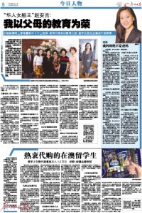 GUANGZHOU-DAILY-ON-MAY.