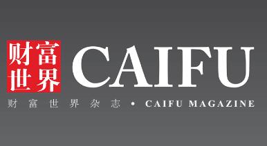 Caifu magazine
