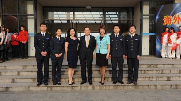 Dr. James S.C. Chao, Elaine Chao, Angela Chao