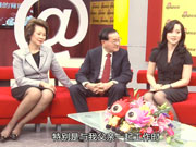 Angela, Elaine and James Chao- Sina Interview