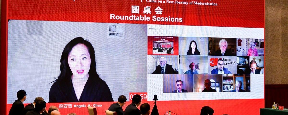 Angela Chao Speaks on China Development Forum 2021