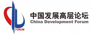 China Development Forum 2021