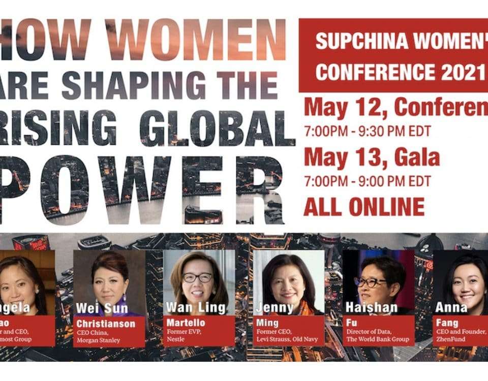Angela Chao among panelists at the SupChina 2021 Women Shaping Global Power Conference